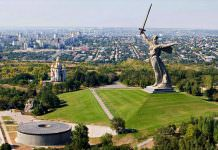 Chauffeur Service Volgograd