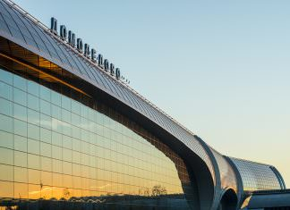 Domodedovo airport to Moscow center