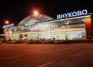 Vnukovo airport to Moscow center