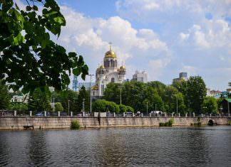 chauffeur service Yekaterinburg